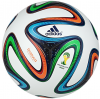 Futbolo kamuolys adidas Brazuca OMB
